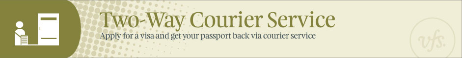 two_way_courier_service_English Visa Application Form For Hungary on ds-260 immigrant, italy schengen, b1 b2,