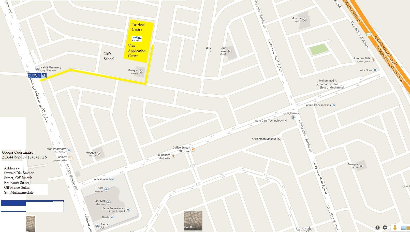 Austria Visa Information Saudi Arabia Contact Us - Us embassy location map