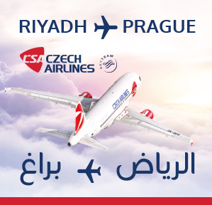 Czech Republic Visa Information - Saudi Arabia - Home Page on visa credit card application form, china visa application form, vietnam visa application form,