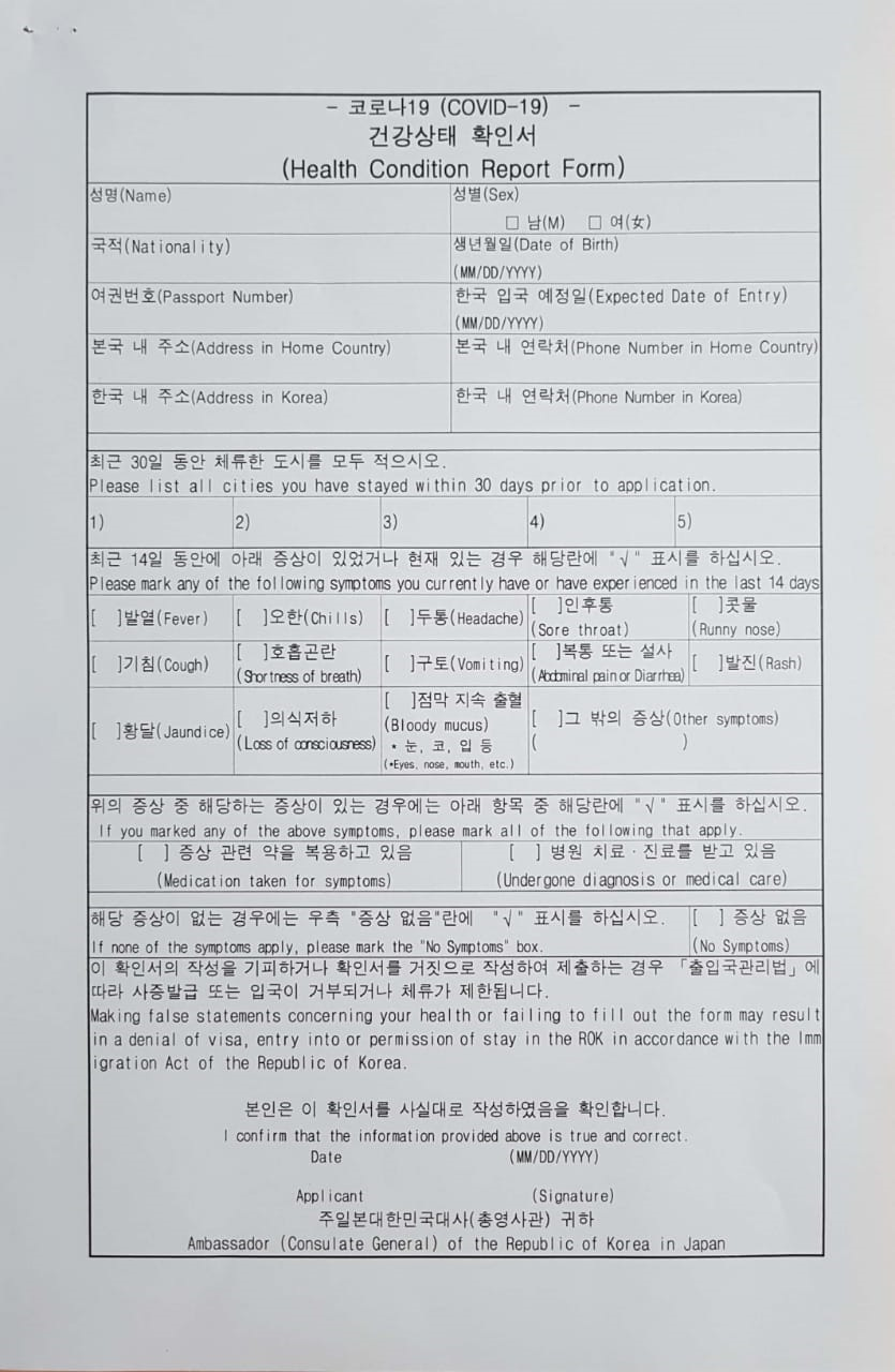 Korea Visa Information India News And Updates